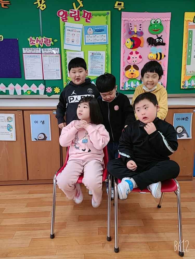 초등학교 2학년 2반 학급사진