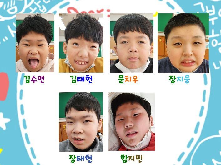 초등학교 6학년 1반 학급사진